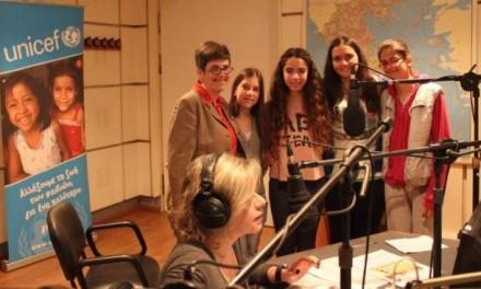 Παγκόσμια Ημέρα Ραδιοφώνου, 13 Φεβρουαρίου