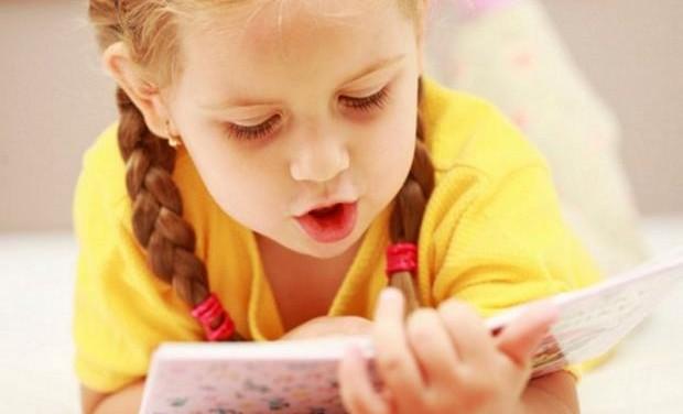 Παγκόσμια Ημέρα Παιδικού Βιβλίου – 2 Απριλίου