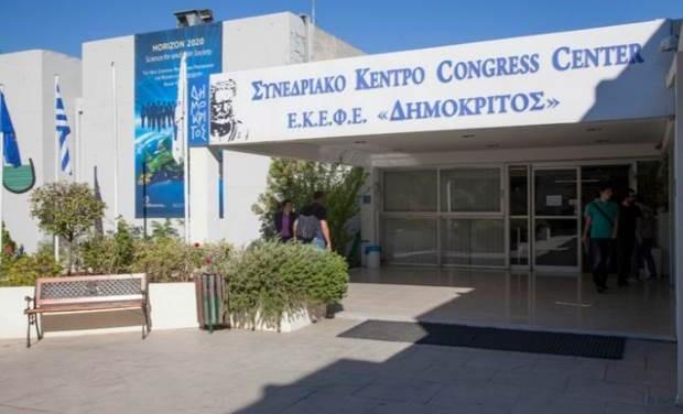 500 μαθητές από όλη την Ελλάδα συζητούν για το μέλλον του ανθρώπου