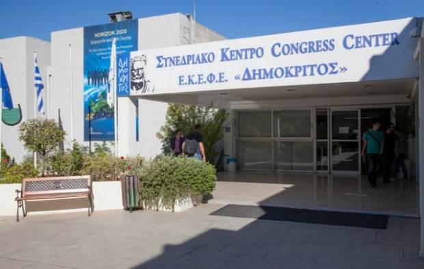 Με επιτυχία ολοκληρώθηκε το «Εθνικό Μαθητικό Κοινοβούλιο της Επιστήμης 2016»