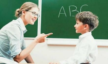 Μέχρι 6/9 οι αιτήσεις μετάθεσης εκπαιδευτικών Α/θμιας, κλάδων ΠΕ.06, ΠΕ.11, ΠΕ.79.01 και ΤΕ.16