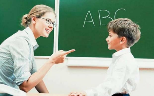 Μεταφορά 171 θέσεων εκπαιδευτικών Γαλλικής, Γερμανικής, Πληροφορικής από Β/θμια σε Α/θμια
