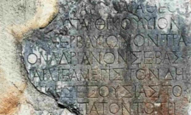 Η «κοινή ελληνική λαλιά», της Κατερίνας Φωτιάδου