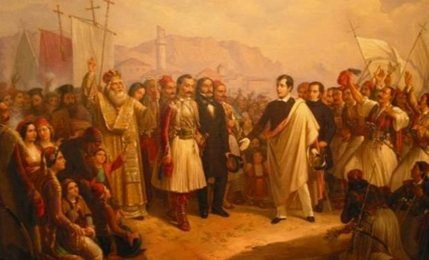 «Ο Λόρδος Βύρωνας και η ελληνική επανάσταση» της Γιώτας Ιωακειμίδου