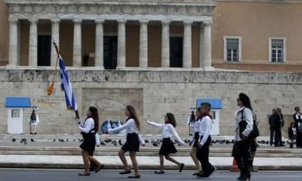 Πραγματοποιήθηκε σήμερα η μαθητική Παρέλαση στην Αθήνα