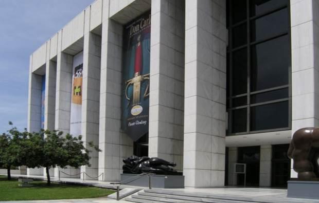 Νέο Διοικητικό Συμβούλιο στον Οργανισμό Μεγάρου Μουσικής Αθηνών