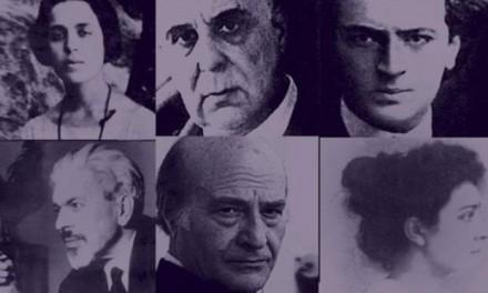 Παγκόσμια ημέρα ποίησης στον ΙΑΝΟ της Αθήνας | Τετάρτη 21 Μαρτίου