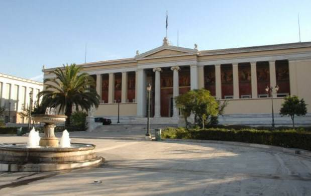 ΕΚΠΑ – Επιστημονική Εκδήλωση με θέμα «Οι Ξένες Φιλολογίες στα Ελληνικά Πανεπιστήμια»