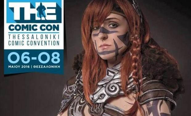 «The Comic Con 2» – Το Τhessaloniki Comic Convention επιστρέφει!