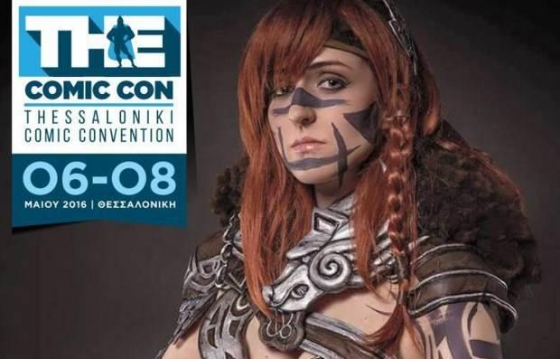 «The Comic Con 2»