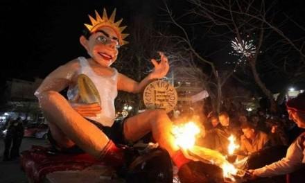«Τυρναβίτικο Καρναβάλι – Μπουρανί 2017» του Γιώργου Σκάθαρου