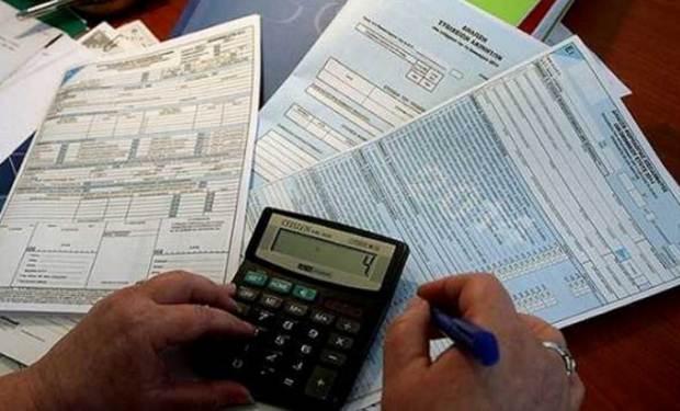 Μέχρι την Πέμπτη 30.6.2016 παρατείνεται η προθεσμία για την υποβολή φορολογικών δηλώσεων