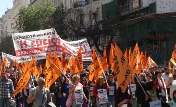Συγκέντρωση διαμαρτυρίας στο Υπ. Παιδείας την Παρασκευή 16/3 και Στάσεις εργασίας από την ΟΛΜΕ