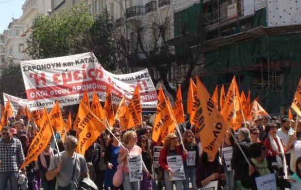 Παραστάσεις-Συγκεντρώσεις Διαμαρτυρίας των ΕΛΜΕ την Παρασκευή 7/09