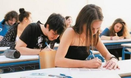 Εντός 4 μηνών η αναπλήρωση διδακτικών ωρών λόγω καταλήψεων των σχολικών μονάδων