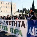 48ωρο «λουκέτο» σε δημόσιο και ιδιωτικό τομέα – Οι Ανακοινώσεις της ΓΣΕΕ και της ΑΔΕΔΥ