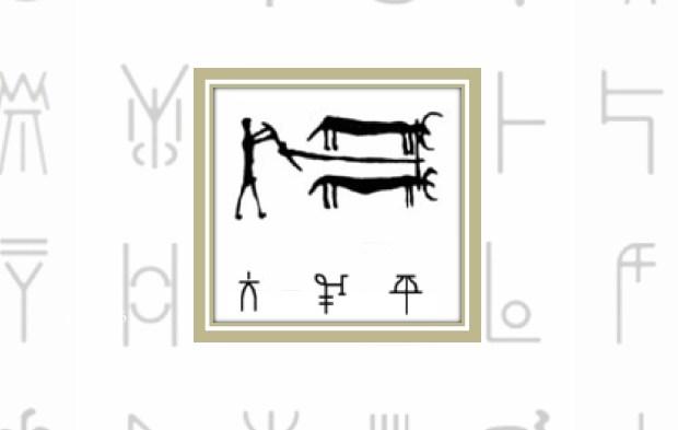 Στις 27 Μαΐου το 2ο Συνέδριο Φοιτητών Προϊστορικής Αρχαιολογίας ΕΚΠΑ