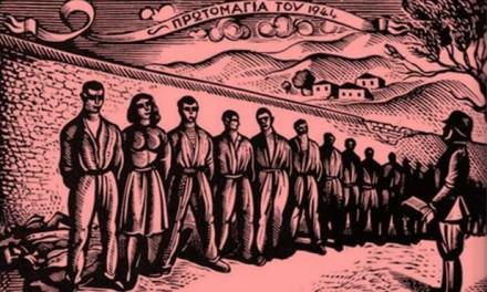 «Πρωτομαγιά 1944: Η εκτέλεση στο Σκοπευτήριο Καισαριανής» της Αντιγόνης Καρύτσα