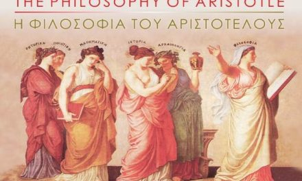 Παγκόσμιο Συνέδριο Φιλοσοφίας «H φιλοσοφία του Αριστοτέλους», Φιλοσοφική ΕΚΠΑ