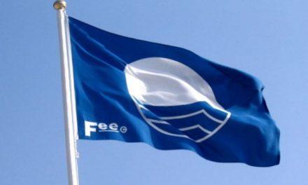 Γαλάζιες Σημαίες 2016 –  Ποιες είναι οι βραβευμένες ελληνικές ακτές