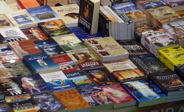 10o Bazaar Βιβλίου του ΒΗΜΑ FM 99,5 – «Ένα βιβλίο, ένα ευρώ, για ένα καλό»