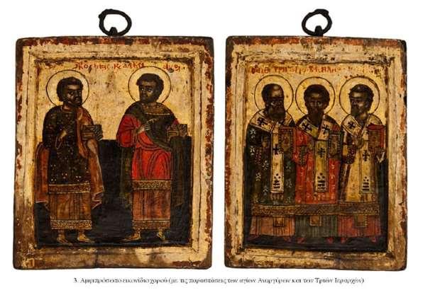 Επαναπατρίστηκαν εικόνες που είχαν κλαπεί από ελληνικές μονές και ναούς