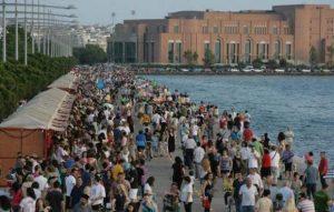 35 festival vivliou thessalonikis-2016-new