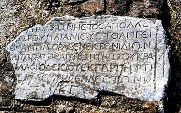 Η Εστία Ελλάδος Κύπρου για τη διδασκαλία των Αρχαίων Ελληνικών