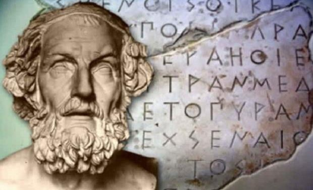 Παρέμβαση της Εταιρείας Ελλήνων Φιλολόγων: Η διδασκαλία των Αρχαίων Ελληνικών στο Γυμνάσιο