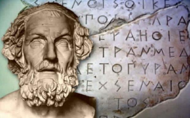 Διαμαρτυρία ΠΑ.Σ.Α.Φ για τα Αρχαία Ελληνικά