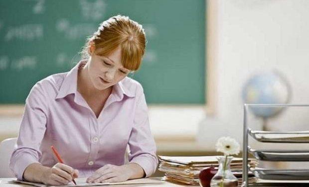 Μετατάξεις εκπαιδευτικών Δευτεροβάθμιας Εκπαίδευσης σε κλάδους της Πρωτοβάθμιας Εκπαίδευσης