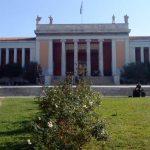 Στις 29 Ιανουαρίου η εκδήλωση στο Εθνικό Αρχαιολογικό Μουσείο για την υποδοχή της νέας χρονιάς