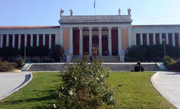 Καλοκαιρινές εκπαιδευτικές δράσεις για τα παιδιά στο Εθνικό Αρχαιολογικό Μουσείο