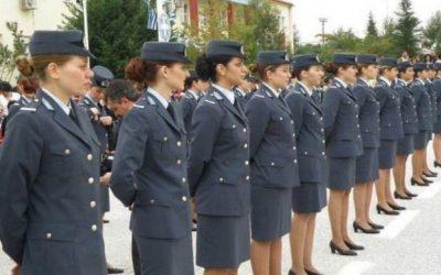 Ανακοινώθηκαν οι ημερομηνίες κατάταξης επιτυχόντων στις Αστυνομικές Σχολές
