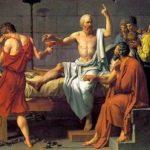 3ο Πανελλήνιο Συνέδριο Πολιτικής Φιλοσοφίας «Τι είναι πολιτική φιλοσοφία: πολιτική θεωρία & πράξη»