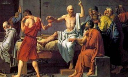 ΑΠΘ: Ολοκληρώνεται στις 23/1 ο Α' Κύκλος Διαλέξεων με τίτλο «Ο Αριστοτέλης σήμερα»