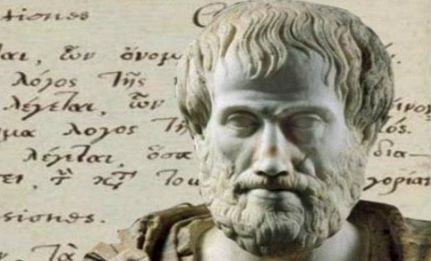 «Βασικές έννοιες των Πολιτικών του Αριστοτέλη» του Γιώργου Μέρκατα