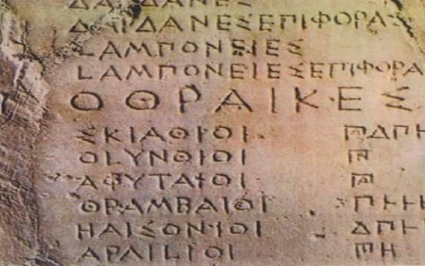 Υπόμνημα της Εταιρείας Ελλήνων Φιλολόγων προς τον Υπουργό Παιδείας για τα Αρχαία Ελληνικά