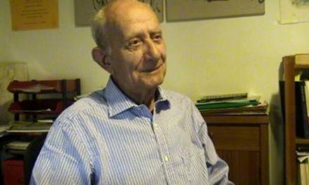 Διεθνές συνέδριο αφιερωμένο στη μνήμη του Kαθηγητή Δ.Ν. Μαρωνίτη – Τμήμα φιλολογίας ΑΠΘ