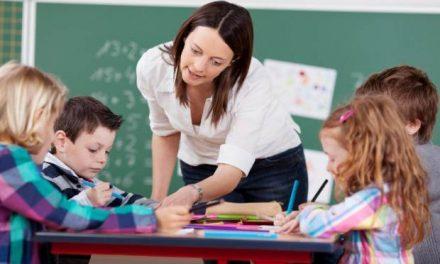 Προσλήψεις 39 αναπληρωτών εκπαιδευτικών Α/θμιας στις ΣΜΕΑΕ και στα τμήματα ένταξης