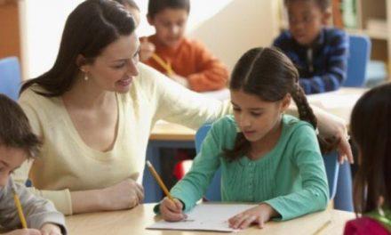 Οδηγίες για την ίδρυση και λειτουργία Τάξεων Υποδοχής (ΤΥ) ΖΕΠ για το 2020-2021 σε δημοτικά σχολεία – Α' Φάση