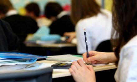 ΥΠΠΕΘ: Αίτηση-Δήλωση μαθημάτων για την Ενισχυτική Διδασκαλία