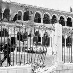 kypros-praksikopima-1974