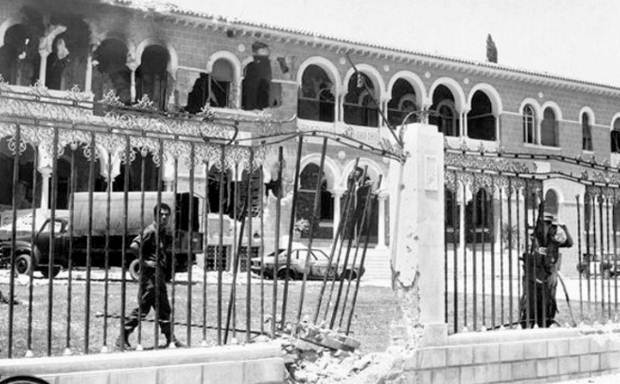 «Κύπρος: Το πραξικόπημα της 15ης Ιουλίου 1974» της Αντιγόνης Καρύτσα