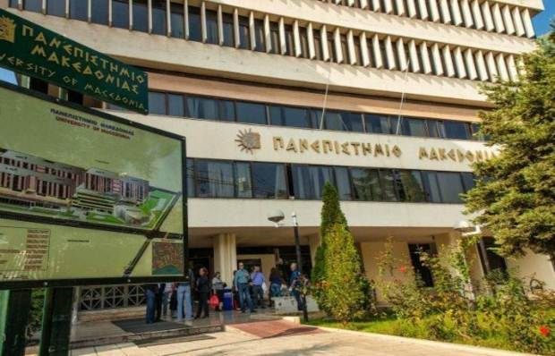 ΥΠΠΕΘ: Κανονικά από φέτος οι εξετάσεις στα Τμήματα Μουσικών Σπουδών σε Ιόνιο και Πανεπιστήμιο Μακεδονίας