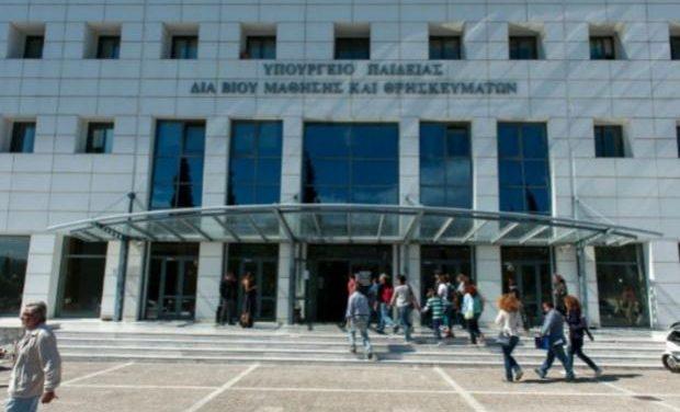 Επίσκεψη κλιμακίου του Υπουργείου Παιδείας στις πυρόπληκτες περιοχές