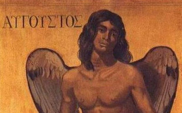 «Ο Αύγουστος στη λαϊκή μας παράδοση» της Γιώτας Ιωακειμίδου