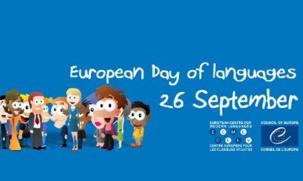 Ευρωπαϊκή Ημέρα Γλωσσών, 26 Σεπτεμβρίου 2020