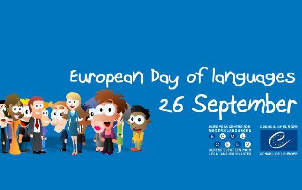 Ευρωπαϊκή Ημέρα Γλωσσών – 26 Σεπτεμβρίου 2016