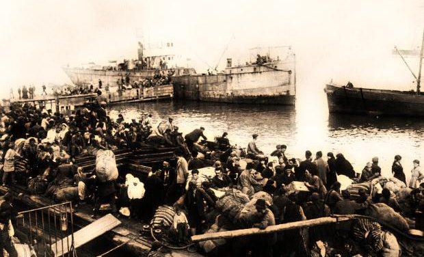 «Σεπτέμβριος 1922: Μικρασιατική καταστροφή – Καταστροφή της Σμύρνης» e-book